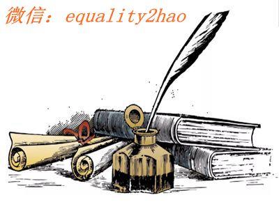 理工作业代写,文科论文代写,数学作业代做